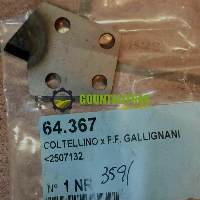 Κόπτης σύρματος Gallignani 25.07.132 (5)