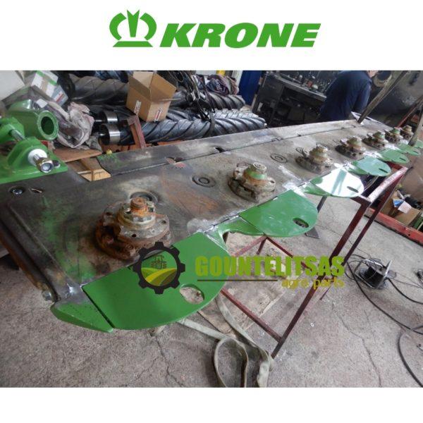 Ανακατασκευή μπάρας κοπής Krone 1