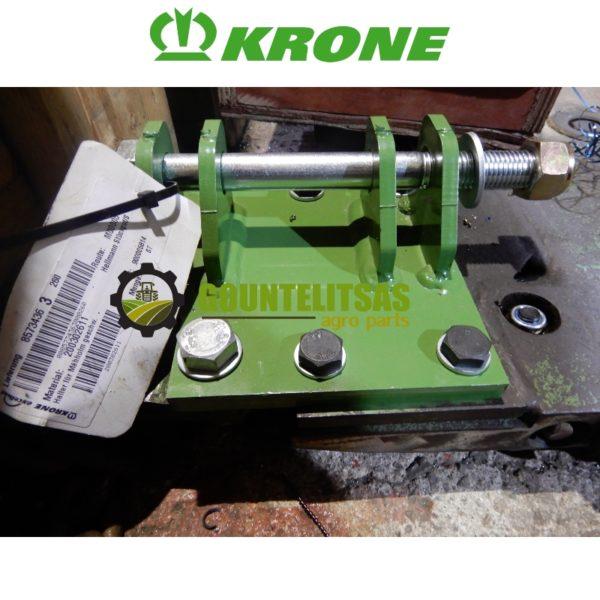 Βάση ακρινή κοπτικού Krone 200302611