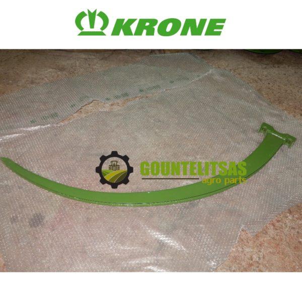 Βελόνα σπάγγου Krone 2847861