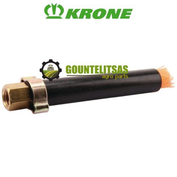 Βουρτσάκι καδένας λαδιού Krone 9385340