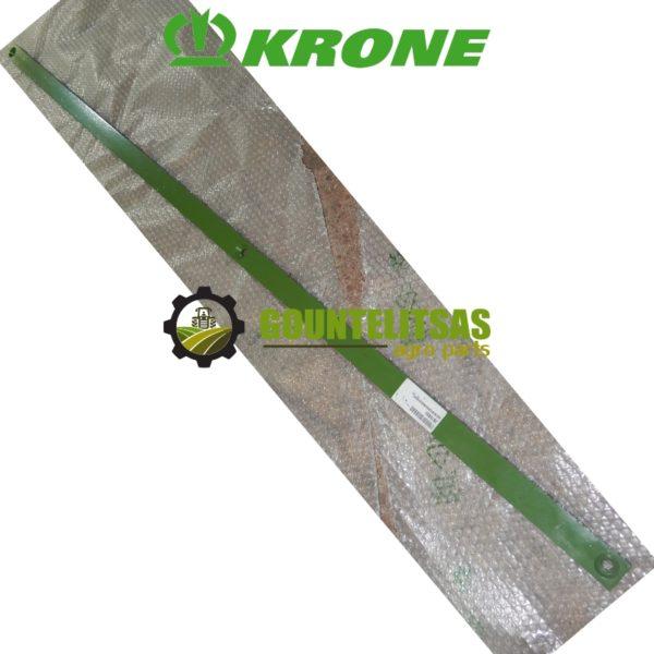 Γλυσιέρα ρουλεμάν κοπάνου Krone 2815855