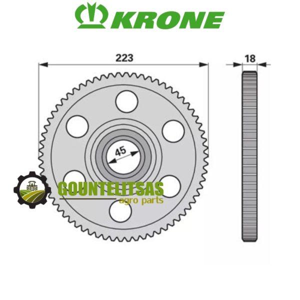 Γρανάζι κίνησης Z=43 Krone 2530330