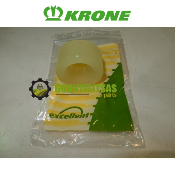 Δαχτυλίδι για κόμπλερ Krone 2555011