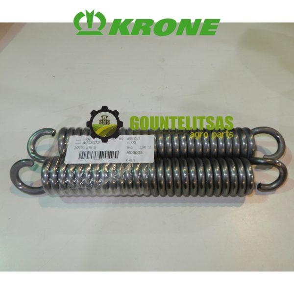 Ελατήριο Krone 4903072