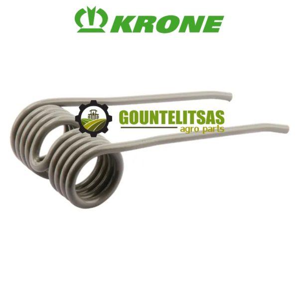 Τζίνια ανέμης Krone 270014580