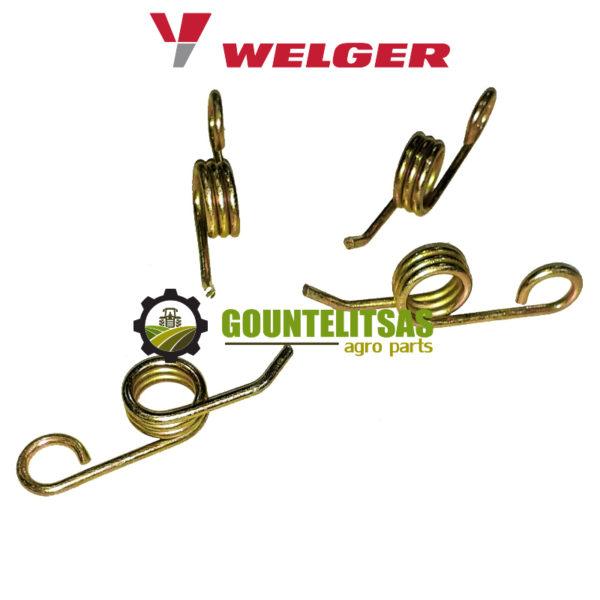 Ελατήριο ειδικό δετικού D4000 Welger 0940.32.50.00