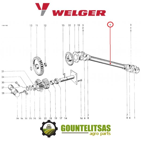 Εξάγωνος άξονας Welger 75.45.104