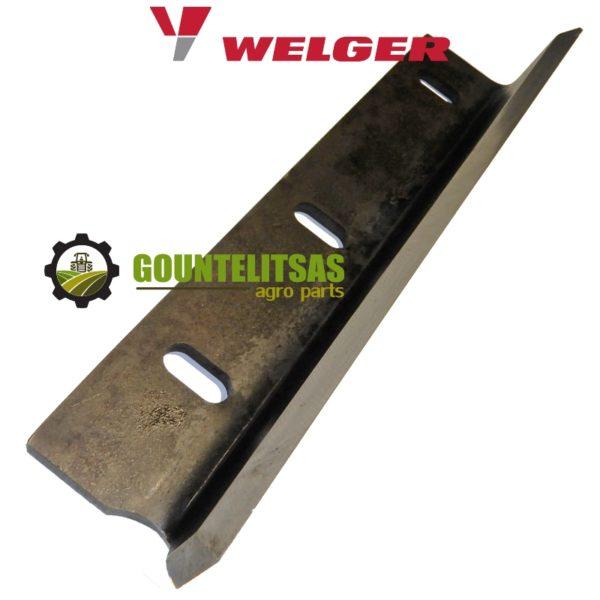 Μαχαίρι κοπάνου AP61-63 Welger 1116.16.02.21