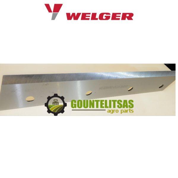 Μαχαίρι σταθερό AP61-63 Welger 1116.03.02.01