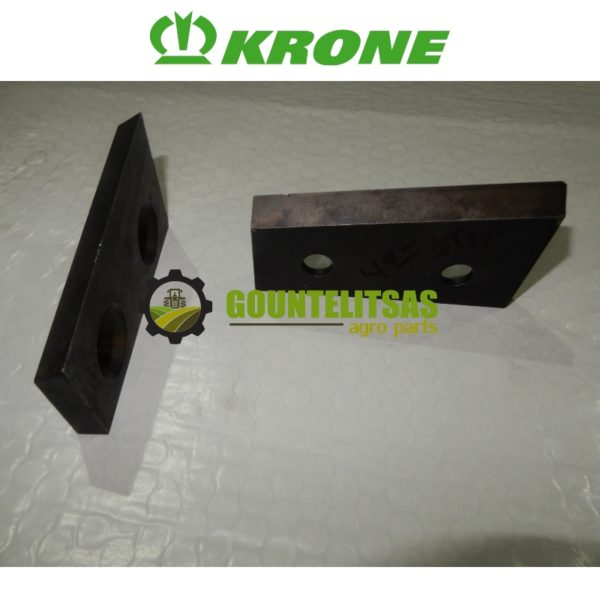 Mαχαίρι κοπάνου μεγάλο Krone 2815371