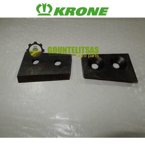 Mαχαίρι κοπάνου μικρό Krone 287006520