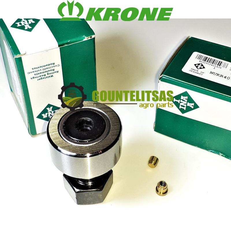 Ρουλεμάν μικρό VHS Krone 900014400